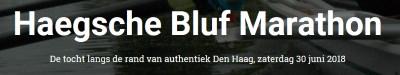 HBM Banner